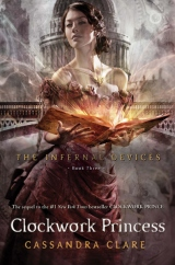 Clockwork Princess Cover Revealed Today!